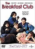 ブレックファスト・クラブ (初回限定生産) [DVD]