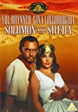 Solomon and Sheba [DVD] [Import]