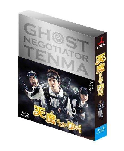 天魔さんがゆく Blu-ray BOX初回限定豪華版の画像