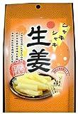 シャキシャキ生姜 35g×10袋