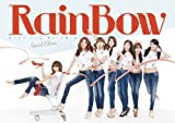 Over The Rainbow Special Edition(A)(DVD付)