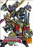 超ロボット生命体トランスフォーマー~マイクロン伝説~(4) [DVD]