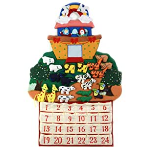 Kitchen fabric calendars submited images
