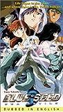 echange, troc Blue Seed: Sea Devils (Dub) [VHS] [Import USA]