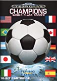 Champions World Soccer (Sega Megadrive)