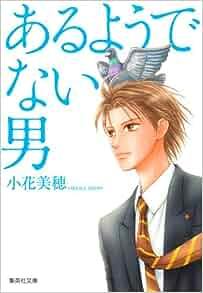 [Japanese Import]: Miho Obana: 9784086194242: Amazon.com: Books