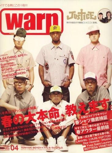 Warp Magazine Japan (ワープマガジンジャパン) 2008年 04月号 [雑誌]