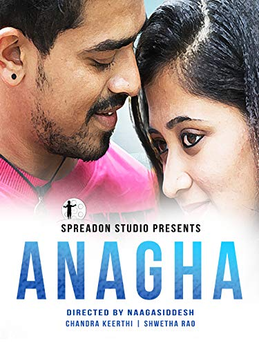 Anagha - A journey beyond expectation