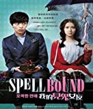 Spellbound Korean Movie Dvd with English Subtitle (NTSC All Region)