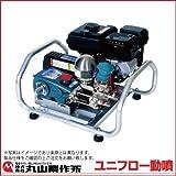 丸山製作所 エンジンセット動噴 MS515EA-1 358442