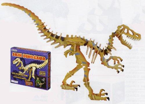 Cheap Fun Velociraptor Skin Dinosaur Wooden Puzzle (B003A4XCLM)
