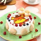 お菓子のリーフ キャラクターケーキ 生クリームタイプ スーパーマリオ