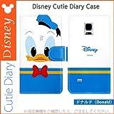 [Disney ディズニー Cutie Diary 手帳型]iphone6Plus ドナルドダック