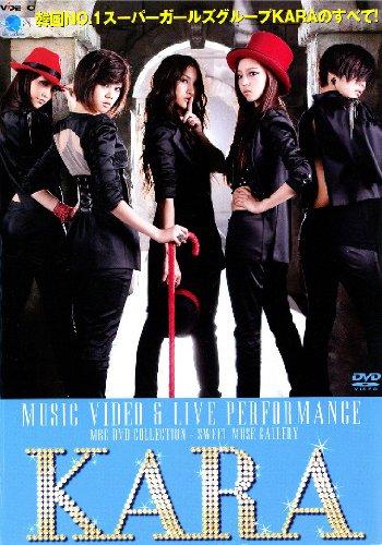 KARA MUSIC VIDEO & LIVE PERFORMANCE