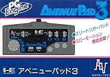 アベニューパッド3(PCエンジン用)
