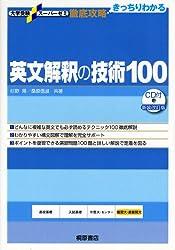 ��ʸ���ε���100 (��ؼ��������ѡ�����Ű�칶ά)