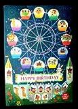 お誕生日カード・光るメロディ 動物達の観覧車 21-0