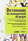 Dictionnaire de management de projet par Afitep