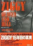 ZIGGY―HEAVEN AND HELL 天国と地獄のはざまで SIDE HEAVEN