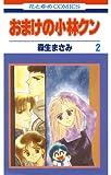 5184NQrCCiL. SL160  【Kindle】初めての…白泉社セール!