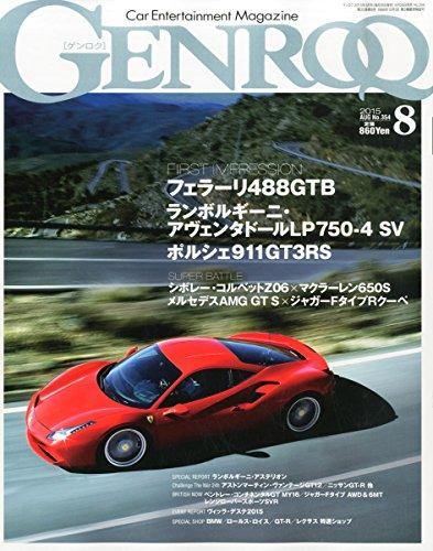 GENROQ(ゲンロク) 2015年 08 月号 [雑誌]