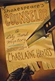 Shakespeare's Counselor (A Lily Bard Mystery)