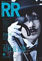 ROCK AND READ 052(�߸ˤ��ꡣ)