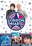 ロンドンハーツ⑤ [DVD]