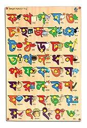 Skillofun Bengali Alphabet Picture Tray