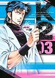 K2(3) (イブニングコミックス)