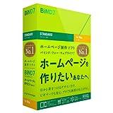 BiND for WebLiFE* 7 �X�^���_�[�h Macintosh��