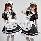 New Japanese Coffee Shop Waitress Cosplay Lolita French Maid Costume Dress FULL set M Size ~ Coser