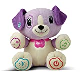 LeapFrog My Puppy Pal (Violet, Discontinued by Manufacturer)