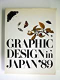 img - for Graphic Design in Japan 9 (English and Japanese Edition) book / textbook / text book