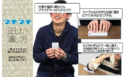 [SoftBank/au iPhone 5専用]プチプチiPhone 5ケース
