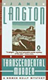 The Transcendental Murder (Homer Kelly, Book 1) (0140148523) by Langton, Jane