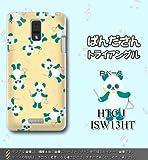 HTC J ISW13HT対応 携帯ケース【1225ぱんださん『トライアングル』】
