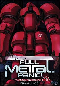 Full Metal Panic!- Mission 03
