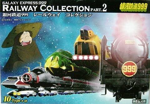 銀河鉄道999 レールウェイコレクション Part.2 ノーマル10種セット