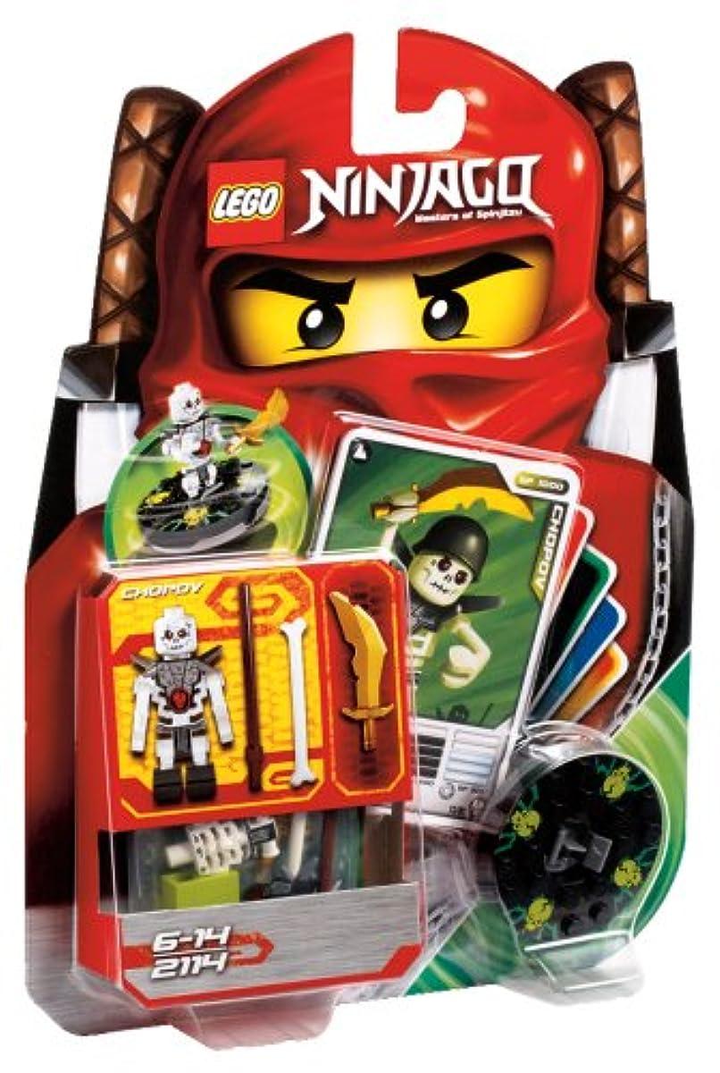 [해외] 레고 (LEGO) 닌자고 초포부 2114-285774 (2010-12-25)