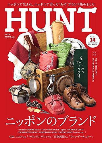 HUNT Vol.14