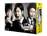 �ٔ�����! ���Ȃ��܂���! DVD-BOX���� ���ؔŁy������萶�Y�z