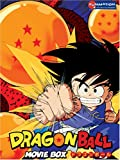 echange, troc Dragon Ball: Movie Box [Import USA Zone 1]