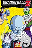 DRAGON BALL Z ��19�� [DVD]