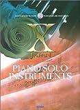 CD付 XJAPAN/ピアノソロインストゥルメンツ