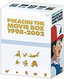 劇場版ポケットモンスター ピカチュウ・ザ・ ムービーBOX 1998-2002 [DVD]