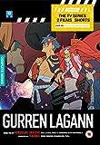 Gurren Lagann DVD Collectors Edition