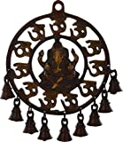 Kapsi Handicrafts Brass Antique Ganesh God of luck Wall Hanging with Small Bell (8.5