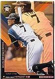 【プロ野球オーナーズリーグ】糸井嘉男 北海道日本ハムファイターズ スーパースター 《OWNERS LEAGUE 2011 02》ol06-037