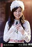 AKB48 公式生写真 唇にBe My Baby 劇場盤 背中言葉 Ver. 【込山榛香】